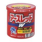 《アース製薬》 アースレッドW 30〜40畳用 50g (総合害虫駆除)【第2類医薬品】