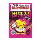 【バイソン】爆汗湯 ゲルマニウム快音浴 にごり ソーダスカッシュの香り(60g)