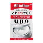 《資生堂》 UNO(ウーノ) クリームパーフェクション 90g