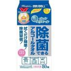 《大王製紙》 エリエール 除菌できるアルコールタオル (つめかえ用) 80枚