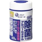 エリエール 除菌できるアルコールタオル ウィルス除去用 本体 80枚
