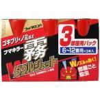 《フマキラー》 霧ダブルジェット フォグロンS 100ml×3本 6〜12畳 (くん煙剤) 【第2類医薬品】