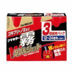 《フマキラー》 霧ダブルジェット フォグロンS 200ml×3本 12〜24畳 (くん煙剤) 【第2類医薬品】