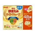 《明治》  ほほえみ らくらくキューブ 1296  0ヶ月から (粉ミルク)