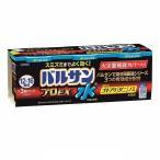 《ライオン》 水ではじめるバルサン EXプロ 12〜16畳用 3個パック (25g×3個)  【第2類医薬品】 (くん煙剤)