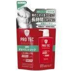【LION】PROTECデオドラントソープ(330ml)詰め替え用