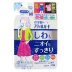 【LION】お洋服のスタイルガード しわもニオイもすっきりスプレー(250ml)詰め替え用