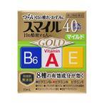 《ライオン》 スマイル40 EX ゴールド マイルド13ml 【第2類医薬品】 (目薬)
