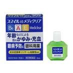 《ライオン》 スマイル40 メディクリア 15ml 【第2類医薬品】 (目薬)