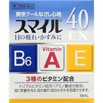 《ライオン》 スマイル40EX 15ml 【第2類医薬品】(目薬)