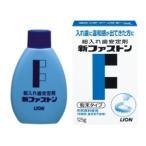 《ライオン》 新ファストン 125g (入れ歯安定剤)