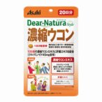 Yahoo!ドラッグ 青空【アサヒフード】 ディアナチュラスタイル(Dear-Natura) 濃縮ウコン 40粒入り(20日分)