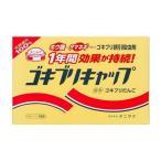 《タニサケ》 ゴキブリキャップ 15個入り (ゴキブリ誘引殺虫剤/駆除剤)