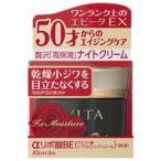 《カネボウ》 エビータ EX スーペリアナイトA 35g  (ナイトクリーム)
