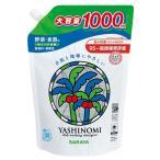 《サラヤ》 ヤシノミ洗剤 スパウト付詰替用 1000ml