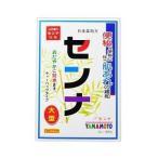 《山本漢方製薬》 日本センナ 分包 3g×96包 【指定第2類医薬品】