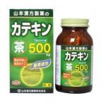 《山本漢方製薬》 茶カテキン粒 (240粒)
