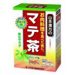 《山本漢方製薬》 マテ茶100% ティーバッグ (2.5g×20包)