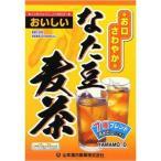《山本漢方製薬》 なた豆麦茶 ティーバッグ (10g×24包)