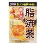 《山本漢方製薬》 脂流茶 (ティーバッグ) 10g×24包