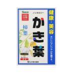 《山本漢方製薬》 かき葉 ティーバッグ 5g×24包