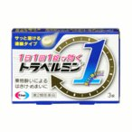 トラベルミン1 3錠