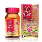 《エーザイ》 美 チョコラ コラーゲン 120錠 【栄養機能食品】