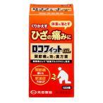 《太田胃散》 ロコフィットGL 120錠 【第2類医薬品】 (関節痛薬)