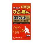 《太田胃散》 ロコフィットGL 260錠 【第2類医薬品】 (関節痛薬)