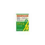 《クラシエ薬品》 「クラシエ」 麦門冬湯エキス顆粒S 24包 【第2類医薬品】