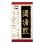 《クラシエ》温清飲(ウンセイイン)エキス錠 180錠【第2類医薬品】(漢方製剤・婦人薬)