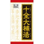 《クラシエ薬品》 十全大補湯エキス錠クラシエ 180錠 【第2類医薬品】