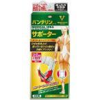 《興和》 バンテリン ひざ専用 しっかり加圧 ゆったり大きめ ホワイト LLサイズ