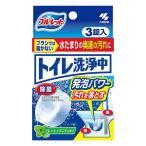 《小林製薬》 トイレ洗浄中 フレッシュミントの香り (3錠)