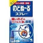 《小林製薬》 のどぬ〜るスプレー ミニ8ml 【第3類医薬品】 (口腔内殺菌剤)