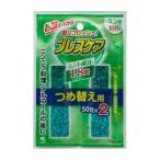 《小林製薬》 ブレスケア ミント つめ替え用 50粒×2包 (息清涼カプセル)