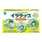 《小林製薬》 イララック 20カプセル 【第2類医薬品】 (精神神経用剤)