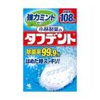 《小林製薬》 除菌ができるタフデント 強力ミントタイプ お徳用 108錠 (総入れ歯洗浄剤)