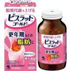 《小林製薬》 ビスラットゴールドb 280錠 【第2類医薬品】 (肥満症、常習便秘のお薬)