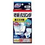 《小林製薬》 トイレ洗浄中 さぼったリング 黒ズミ対策 (40g×3包)