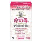 《小林製薬》 女性保健薬 命の母A 840錠 (70日分) 【第2類医薬品】