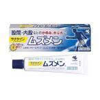 《小林製薬》 ラナケイン ムズメン 15g 【第2類医薬品】 (鎮痒消炎剤)(かゆみ止め薬)