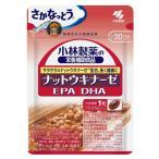 《小林製薬》 ナットウキナーゼ EPA DHA 30粒 約30日分