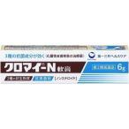 《第一三共ヘルスケア》 クロマイ-N軟膏 6g 【第2類医薬品】