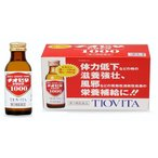 【大鵬薬品】チオビタドリンク1000(100ml×10本)《第3類医薬品》