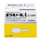 《武田薬品》 ボラギノールA注入軟膏   30個入り 【指定第2類医薬品】 (痔疾患薬)