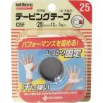 非伸縮性テーピングテープ C25F 指・手首用