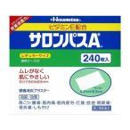 【第3類医薬品】《久光製薬》 サロンパスAe 240枚 (鎮痛消炎プラスター)