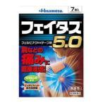《久光製薬》フェイタス 5.0 (7枚入) 【第2類医薬品】(フェルビナク配合テープ剤)