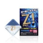 《ロート製薬》 ロートジー プロc (ロートZ!PRO) 12ml 【第2類医薬品】